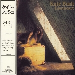 Kate Bush : Lionheart - Japanese Edition (CD)