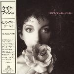 Kate Bush : The Sensual World - Japanese Edition (CD)