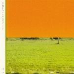 Doron Sadja : A Piece of String, A Sunset (CD)