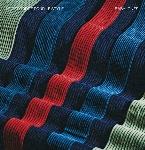 Babylones : Le désordre pour le style (LP)