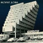 Molchat Doma : Etazhi (CD)